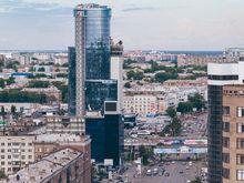 Челябинск оказался в топ-3 депрессивных городов России