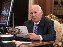 Сергей Чемезов избран председателем совета директоров уральского титанового гиганта