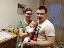 В Свердловской области маленькой девочке собирают 160 млн руб. на супердорогое лекарство
