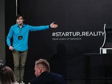 В стартап-шоу Игоря Алтушкина набрали 18 участников. Список бизнес-идей на два миллиона.