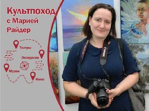 Куда сходить 3-9 февраля в Красноярске?