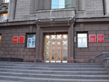 В правительстве Красноярского края уволили еще двух замминистров и назначили новых