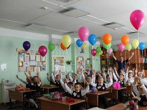 В школах Екатеринбурга добавят 144 дополнительных места для первоклассников