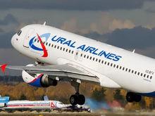 «Уральские авиалинии» отменили 11 рейсов в Китай из-за короновируса