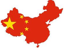 S7 не повезет красноярцев в Китай как минимум до 10 февраля