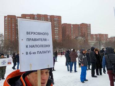 «Руки прочь». В Екатеринбурге растет протестная активность горожан