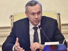«Народный бюджет»: новосибирцы будут решать, на что властям тратить деньги