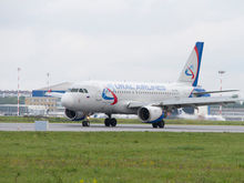 Авиакомпании прекращают полеты в Китай