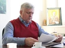 Имущество бывшего вице-губернатора Андрея Косилова арестовано. Дело направлено в суд