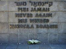«Государство отняло у россиян память. «Можем повторить»? Что, десятки миллионов смертей?»