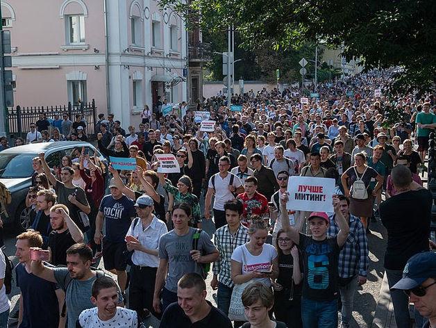 Митинг в Москве 27 июля 2019 г.