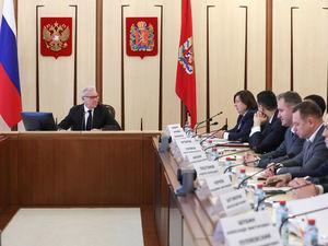 Александр Усс обсудил возможность участия края в инвестиционном проекте с «Роснефтью»
