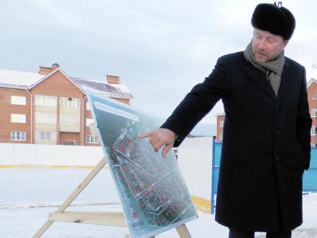 Вячеслав Брозовский построит школу по программе государственно-частного партнерства