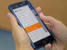 Красноярцы могут оплачивать электроэнергию с мобильного