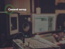 Компанию «Галерея Медиа Новосибирск» купил крупный медиахолдинг «Свежий ветер»