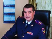 Суд закрыл дело экс-главы регионального ГИБДД Сергея Штельмаха