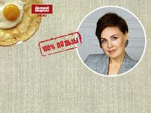 «Деловой квартал» проведет бренд-завтрак с Наталией Метельковой