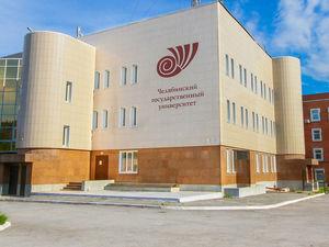 «Внимание, карантин!». Закрыли Челябинский государственный университет