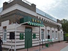 Права требования нижегородского банка к юрлицам и ИП на 1,8 млрд выставлены на торги