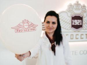 «Росгосстрах» открывает новые офисы в Челябинске