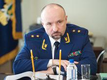 Стало известно об отставке прокурора Красноярского края