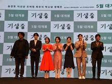 Оскар 2020: что необычного в лауреатах главной кинопремии?