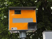 «Большой брат следит за тобой»: в КРУДОР рассказали о местах установки передвижных камер