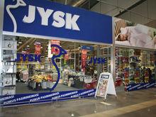 В Россию выходит датский конкурент IKEA. Сможет ли он закрепиться на рынке?