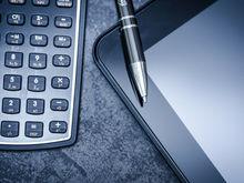 Банковские аналитики: «2020-й будет годом рефинансирования»