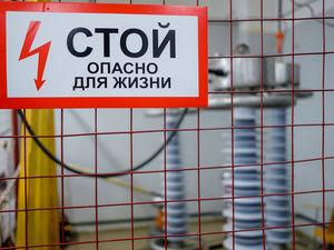 «Дикие миллиарды». Как в Екатеринбурге создали прибор, аналога которому нет в мире