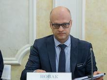 В рамках «Ковалевских чтений» обсудят способы примирения в корпоративных спорах