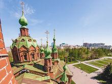 На ремонт храма в центре Челябинска потратят полмиллиарда  рублей