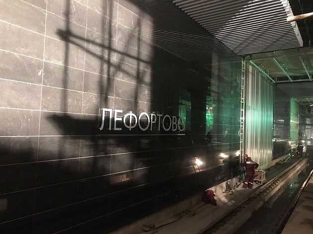 Супругов из Калининграда обвиняют в госизмене из-за приглашения на свадьбу сотрудника ФСБ