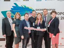 Челябинск, в котором хочется жить: о чем пойдет речь на форуме «Будущее города»?