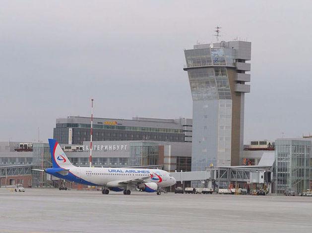 Штраф на 100 тыс. руб. «Уральские авиалинии» наказали за задержки рейсов