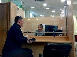 Получить консультацию по приобретению и продаже квартиры или офиса можно было в МФЦ города