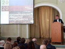 В Красноярске реконструируют сквер вдоль Качи