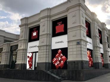 Вторая попытка оказалась неудачной. Люксовый бренд закрывает бутик в Екатеринбурге