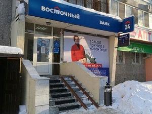 Из СИЗО отпустили последних фигурантов дела Baring Vostok. Скоро ли его закроют?