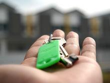 Ипотека под 1% годовых. В каких регионах России выгоднее всего брать жилищный кредит