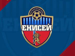 «Есть большие вопросы»: Павел Ростовцев прокомментировал ситуацию с футбольным «Енисеем»