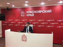 В Красноярском крае запускают портал для онлайн-голосований граждан
