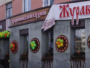 Сносят «летники»: в Челябинске начали чистить Кировку от строений