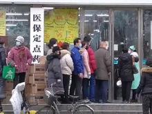 64 тысячи зараженных и беды российского люкса. Китайский коронавирус: главное