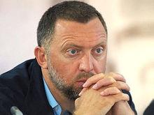 «Догадки и слухи»? Власти США заподозрили Дерипаску в отмывании денег для Путина