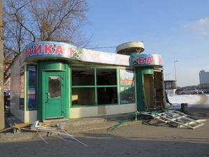 Три «разливайки» снесли в Автозаводском районе с начала года