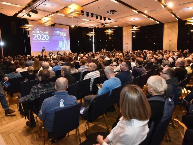 Количество акционеров ВТБ в Свердловской области выросло на треть