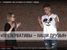 Пора говорить об «эффекте Дудя». Фильм про эпидемию ВИЧ в России посмотрели 12 млн человек