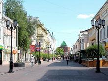 Под кафе или ТЦ. На главной пешеходной улице Нижнего Новгорода продают дом за 75 млн