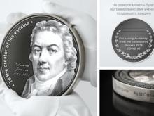 Уральская компания наградит создателя вакцины от коронавируса серебряной медалью